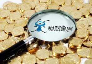 蚂蚁借呗日利率万5高吗有什么方法可以降息?