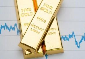 今天黄金价格多少钱一克黄金回收价高吗?