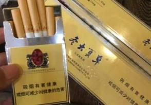 冬虫夏草香烟产地该款香烟有几款价格多少?