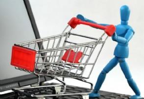 后疫情对消费者影响培养出诸多新型消费习惯