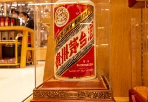 24万的茅台酒被2.65万售出卖家误将价格标错