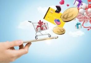 12月新规来了与你的健康购物等方面有关!