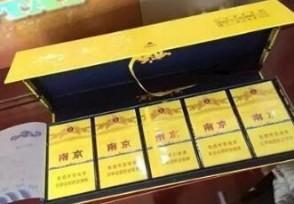 南京九五之尊多少钱软包价格和香烟参数
