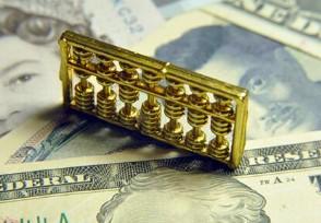 一日元等于多少人民币12月1日最新汇率