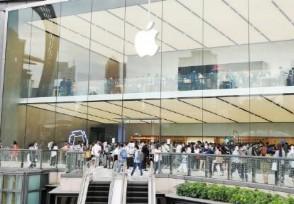 曝折叠iPhone将推出 预计起售价1499美元
