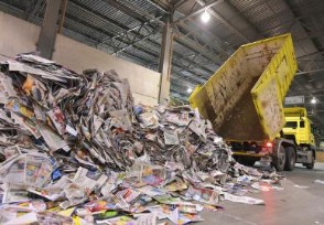 现在卖废纸多少钱一斤 2020废纸回收价格