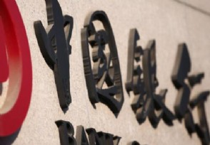 中国银行信用卡申请 具体有两种申请方式