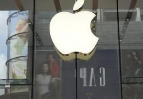 苹果面临集体诉讼因电池问题被索赔约1.8亿欧元
