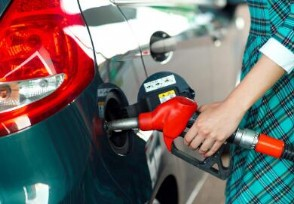 油价2连涨加满1箱油将多花10元迎年内最大涨幅