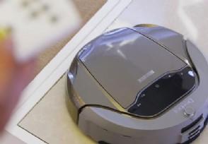 大吸力扫地机器人哪个牌子好最值得购买的品牌推荐