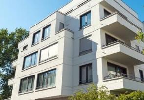 买公寓楼值得买吗这些优点你不了解一下?