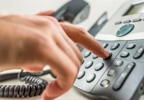怎么防止网贷爆通讯录这样有效防止被轰炸