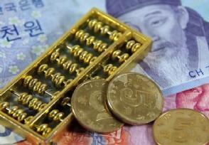 韩币1000是人民币多少请看今日最新汇率换算