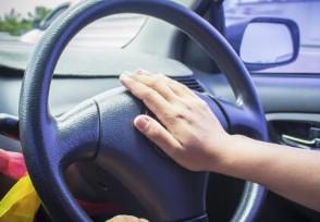 汽车贷款要什么条件最好要提前了解一下