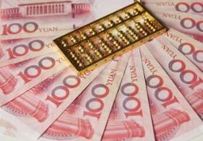 苏州发2000万数字人民币消费红包已启动预约