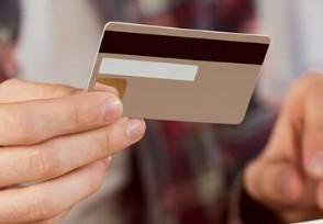 环球黑卡拒收会怎么样会收取一定的费用吗?