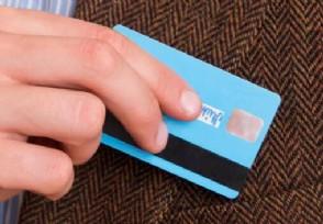 中国银行信用卡申请进度查询三种主要查询方法介绍!