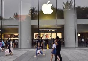 苹果被曝安全漏洞无需接触手机可以获取一切信息