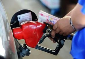 2021油价走势分析明年油价涨还是跌?