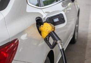 日本拟将禁售燃油车推出电动汽车补贴政策