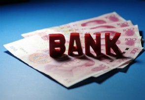 12315投诉银行有用吗用户应该怎么做?