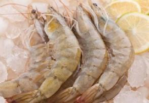 厄瓜多尔冻虾核酸阳性 消费者还还能放心买吗?