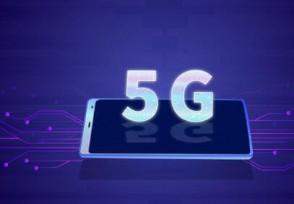 格力首款5G手机开售后置四摄价售价2699元起