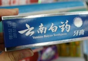 世界牙膏排名前十名 这些好用的品牌你知道吗?