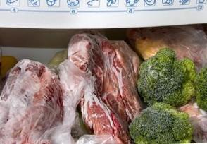 居民采购进口冷链食品被罚 具体罚款多少钱