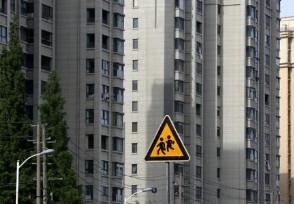 """厦门学区房的房价 炒出新高度成为了""""黄金屋""""?"""