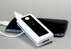 共享充电宝或监听 多家公司纷纷给予回应