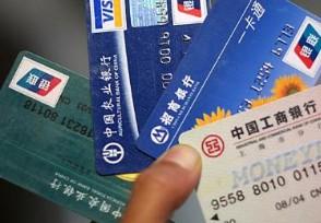 欠信用卡的钱一般多久会被起诉 立案会坐牢吗?