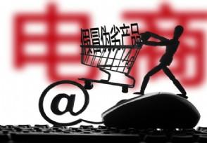国家不允许电商售卖的东西 各位卖家注意了!