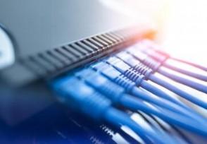 50兆宽带一年多少钱 揭宽带收费标准