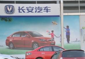 长安汽车新款CS15上市 售价6.19万元起
