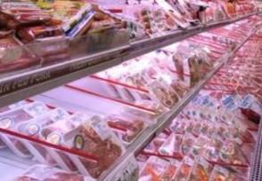买到核酸阳性食品是否会被传染疫控�|专家这样回应