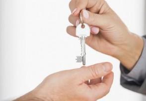 2021房子该不该买 看完你就知道答案了!