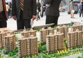 北京买房将实现全部网上办理办手续等更方便!