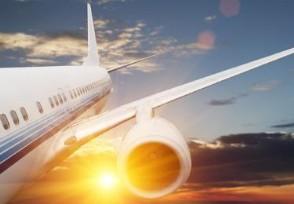 飞机票可以二次改签吗 最新规定是怎么样的?