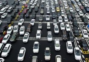 2021元旦高速过路费 是不是免费通行的?