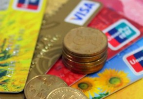 信用卡晚还款5天∑ 算逾期吗会不会影响征信?