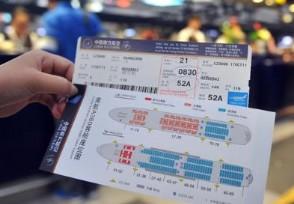 机票改签费用怎么算 什么情况可以免费改?