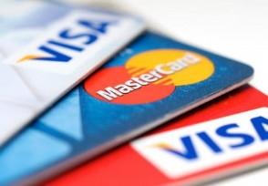 银行二类卡是什么意思 与一类卡有哪些区别