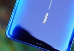 Redmi K40 Pro被曝 售价方面会有惊喜
