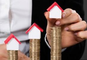 8個省會房價跌回一年前天津下跌4.4%排第一
