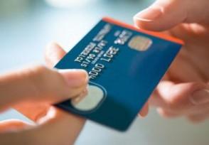 民生信用卡宽限期几天 逾期利息是多少?