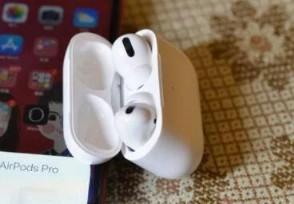 苹果牛年限定版产品 售价为1999元