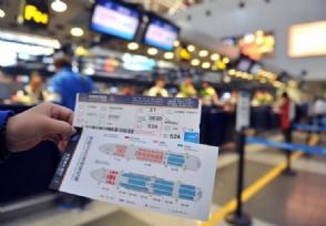 網上值機怎么取登機牌各位乘客應事先搞清楚