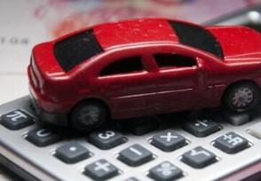 哪些车险不用买 老司机告诉你最新答案