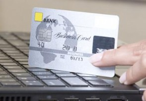 银行拟销户睡眠账户 长期未交易将会清理了